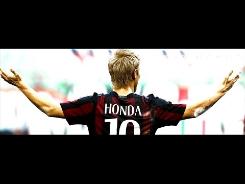Keisuke Honda 本田 圭佑 | AC Milan | Skills Assists & Goals | 2014/2017 (HD)