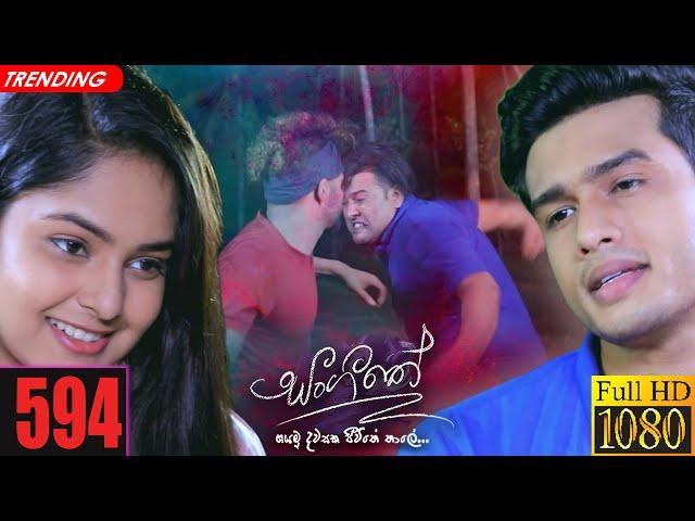 Sangeethe | Episode 594 02nd August 2021