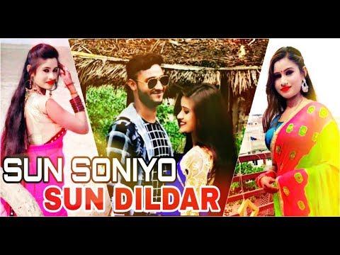 Sun Soniyo Sun Dildar | cute Love Story | Khuda Ki Inayat Hai | Romantic Love StorY