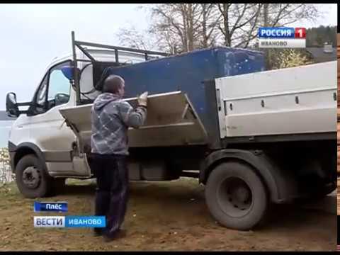 В Плёсе сотрудники Росрыболовства выпустили в Волгу 3500 особей стерляди