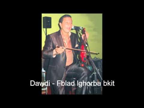 daoudi blad lghorba 3aytat