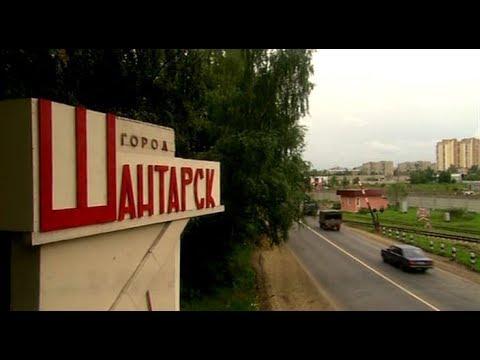Снято в Лыткарино: как Лыткарино переименовали в Шантарск