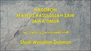 Lirik Sholli Wasallim Daiman ᴴᴰ - Hadroh Majelis Rasulullah SAW Jawa Timur