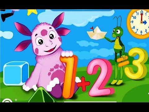 Математика для малышей мультфильм