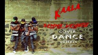 KAALA | DANCE COVER | SEMMA WEIGHTU | SANTHOSH NARAYANAN  | LEO DANCE CREW - CHOREOGRAPHY