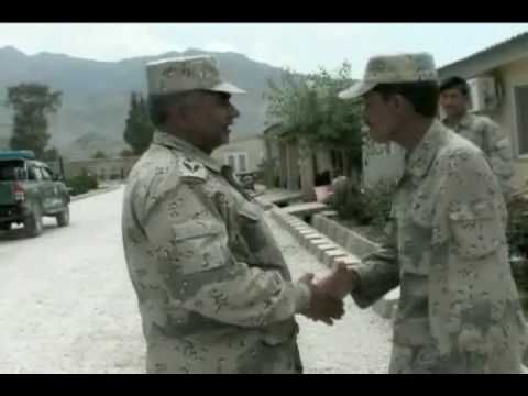 NATO Training Mission Afghanistan