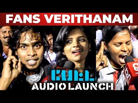 """Thalaivara Thottaa..."" - Rajini Fans Verithanam! | PETTA Audio Launch | Rajinikanth | Anirudh"