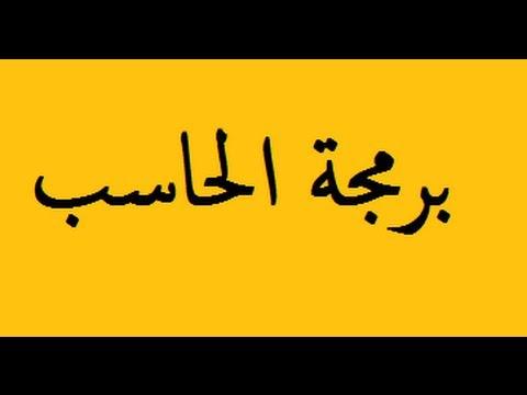 الدرس الاول :: الجافا سكربت Hello EGYPT
