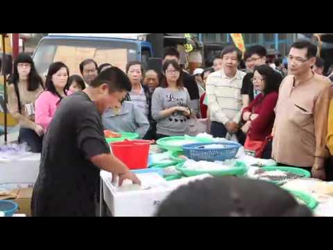 台灣魚販叫賣