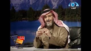 علامات الرهاب الإجتماعي| البروفيسور عبدالله السبيعي | وقفات نفسية