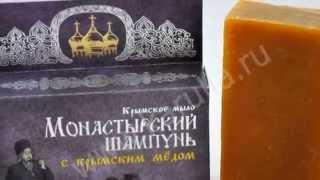 Купить монастырский чай в Белоруссии