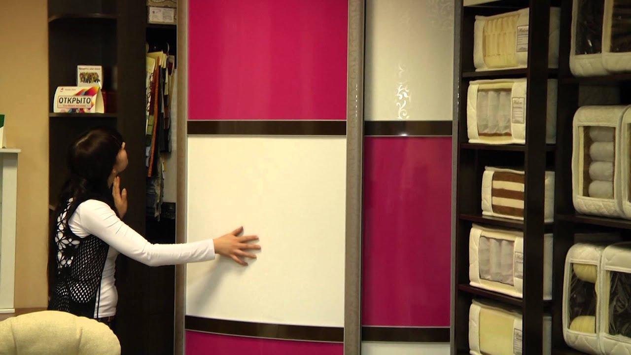 Магазин Мебелир Саранск видео презентация - YouTube