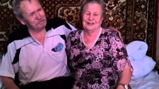 Изумрудная свадьба. 55 лет совместной жизни. Баба поёт