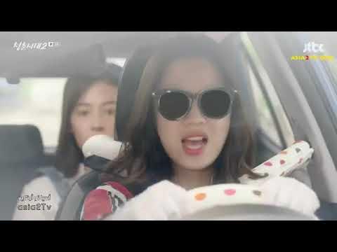 المسلسل الكوري عصر الشباب الجزء الثاني الحلقة 1