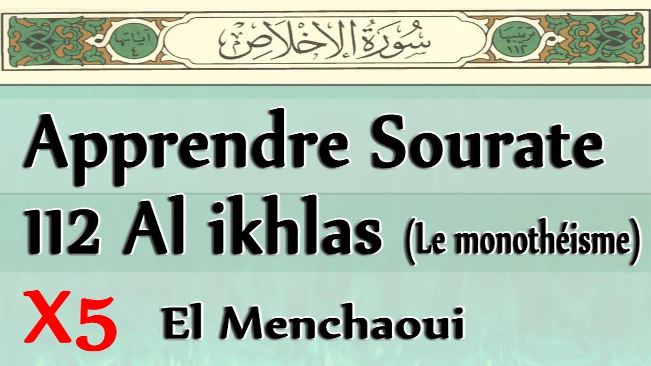 Extrêmement Apprendre Sourate 112 Al Ikhlas (Le Monothéisme) répétée 5 fois El  RY14