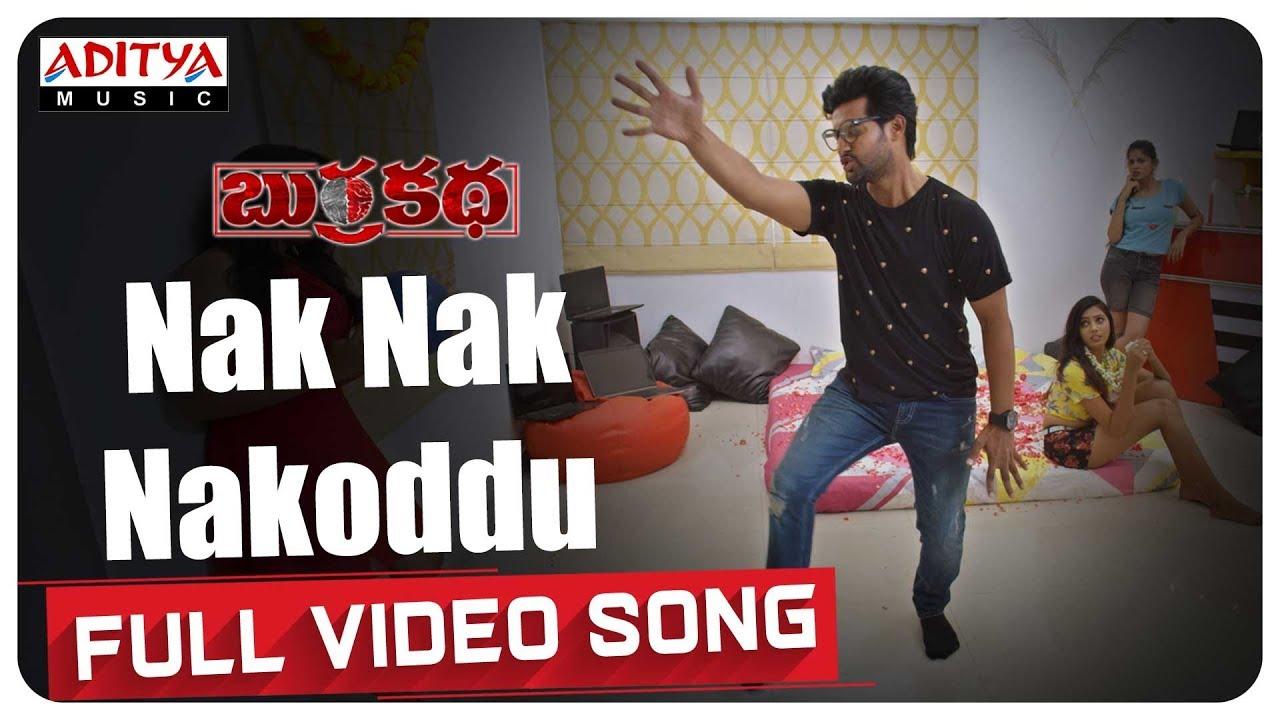 Download Nak Nak Nakoddu Full Video Song    BurraKatha Songs    Aadi, Mishti Chakraborthy, Naira Shah