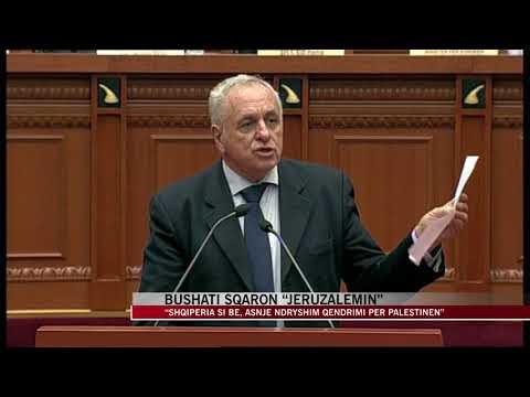 """Ditmir Bushati: """"Për Jeruzalemin mendojmë si Bashkimi Europian """" - Show - Vizion Plus"""