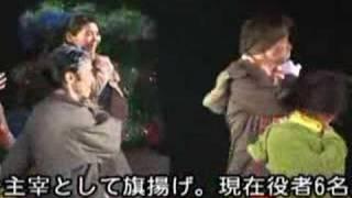 アトリエサンクス2008年4月公演「ようこそミスターチェリーブロッサム」...