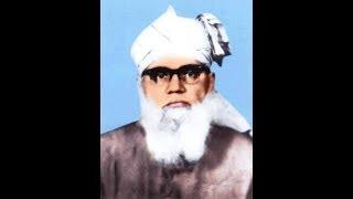 Gambar cover Seminar on Imam Shafii and Hafiz Gondalwi