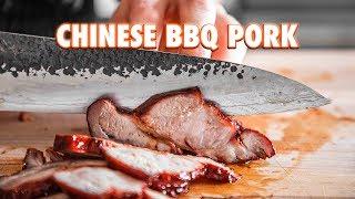 Simple Homemade Chinese BBQ Pork (Char Siu)