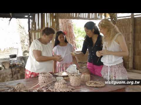 關島歷史和查莫洛文化 (Guam History and Chamorro Culture)