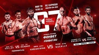 Представляем промо-видео турнира FIGHT NIGHTS GLOBAL 87