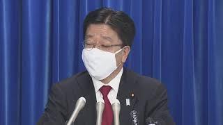 """【ノーカット】""""新型コロナ""""加藤厚生労働大臣 閣議後会見(2020/5/1)"""