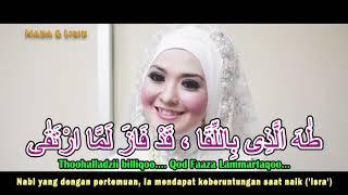 Download Lagu Ya 'Asyiqol Musthofa, Lirik Arti Terjemah, Wedding Pernikahan Muslim, Sholawat Baper Menyentuh Hati.mp3