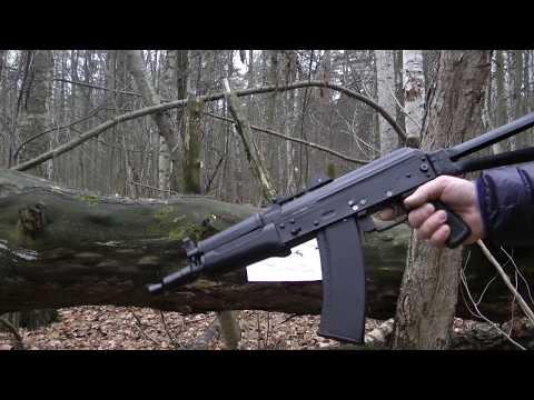 "Пневм. винтовка ""Кадет АКСУ"" - Стрельба"