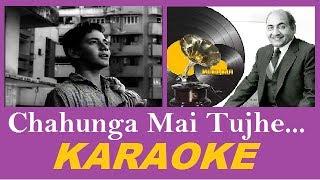 Chahunga mai tujhe Karaoke by Rohit Singh