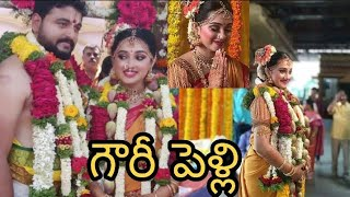 serial heroien aishwarya pisse marriage | serial actress(aishwarya pisse )gowri marriage photos
