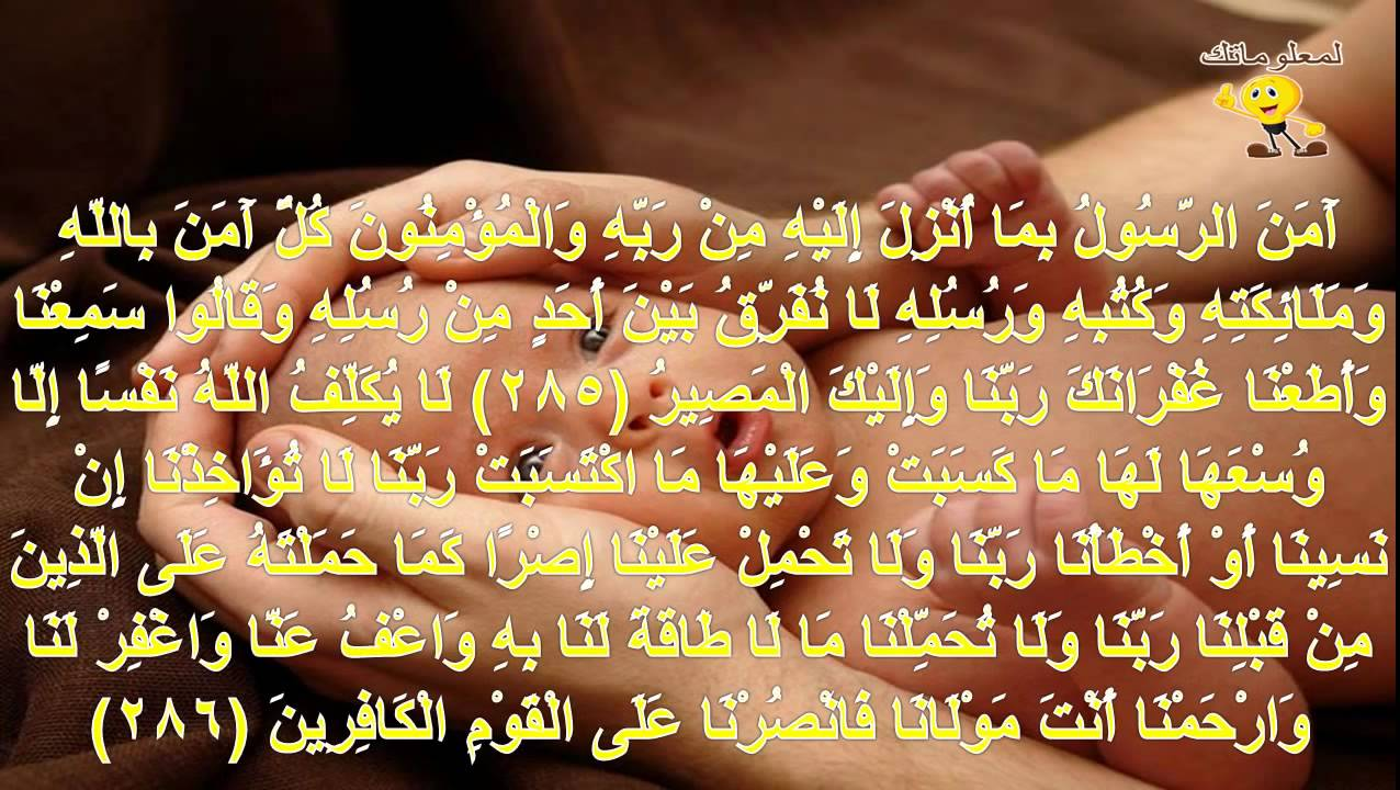 rokia char3ya