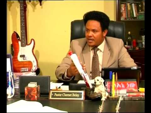 Amazing Miracle Day In Ethiopia Part 2.3 With Paster Cherenet ( አስደናቂዋ ቀን )