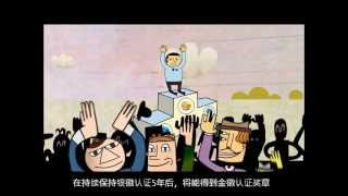 EarthCheck (Chinese Subtitles)