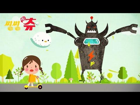토이롤 장난감 Toy 다이노코어 울트라디버스터 티라노 샤벨 스테고 브라키오 안킬로 변신로봇 공