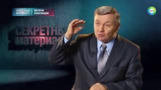 Мелочи революции  к 100 летию февральской революции