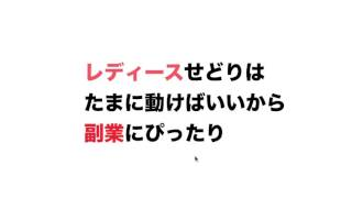 LINE@限定毎日動画はこんな内容です。 LINE@ https://line.me/R/ti/p/%4...