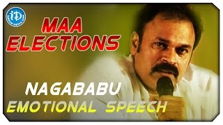 Nagendra babu emotional speech about rajendra prasad - maa election press meet