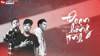 MC4 ft. Bin Trần & B.O [ Official Lyric Video ]