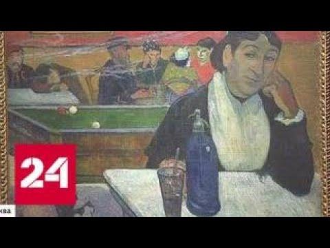 Пушкинский музей и Эрмитаж анонсировали большой музейный обмен - Россия 24
