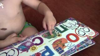 Саня учит буквы(, 2014-07-22T12:48:06.000Z)
