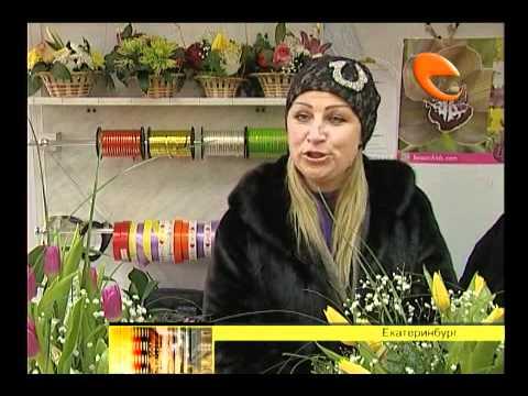 Цветочный бум в Екатеринбурге