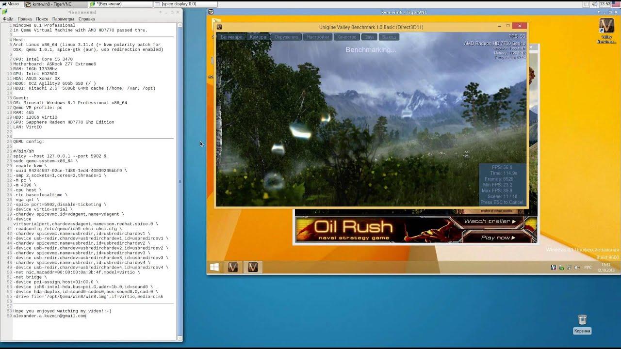 Qemu Windows 8.1 GPU Passthru HD - YouTube