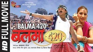 BALMA 420 - FULL MOVIE  | BHOJPURI FILM | Feat. MANOJ TIWARI & URVASHI CHAUDHARY |