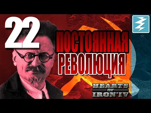 LONGEST SNAKE TO MOSCOW [22] Soviet Russia - Hearts of Iron IV HOI4 Paradox