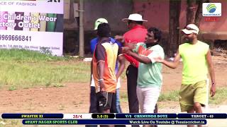 CHAMUNDA XI VS STRIKER BOYZ  MATCH  , PANT NAGAR RUBBER BALL TOURNAMENT 2017