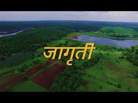 JAGRUTI (जागृती)   - A Documentary  Film by Nagpur ATC