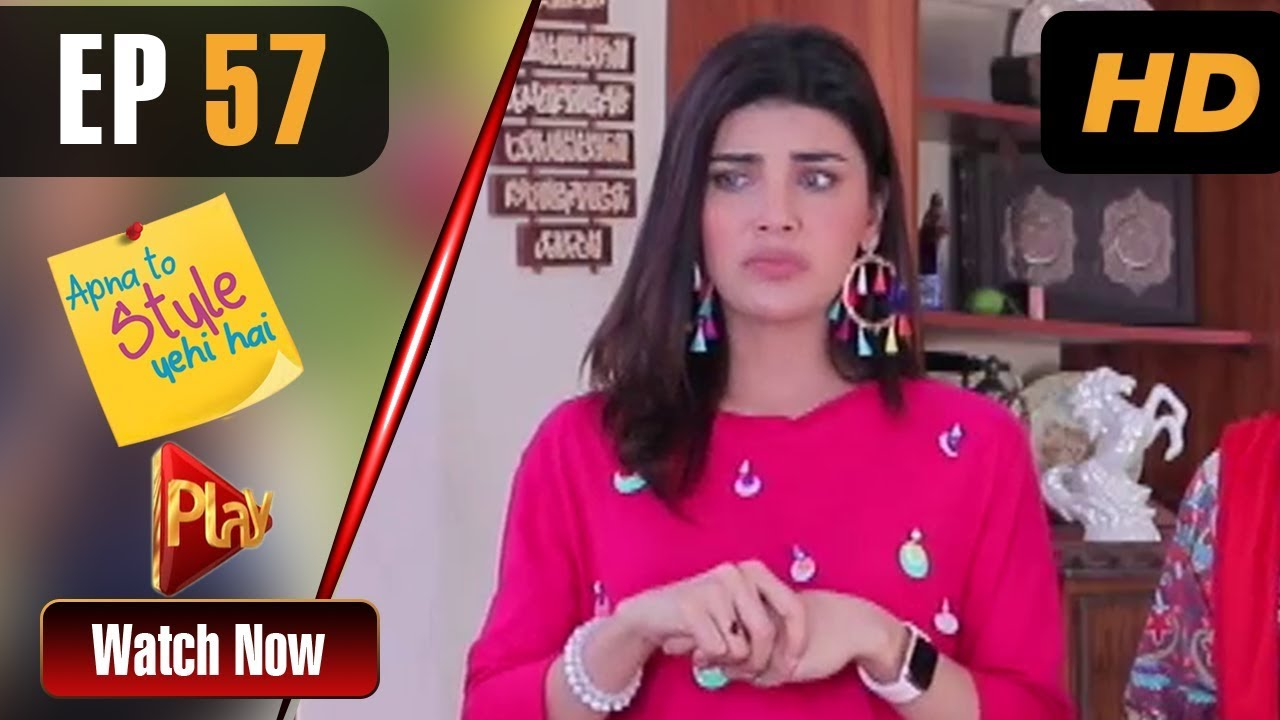 Apna To Style Yehi Hai - Episode 57 Play Tv Jun 15, 2019