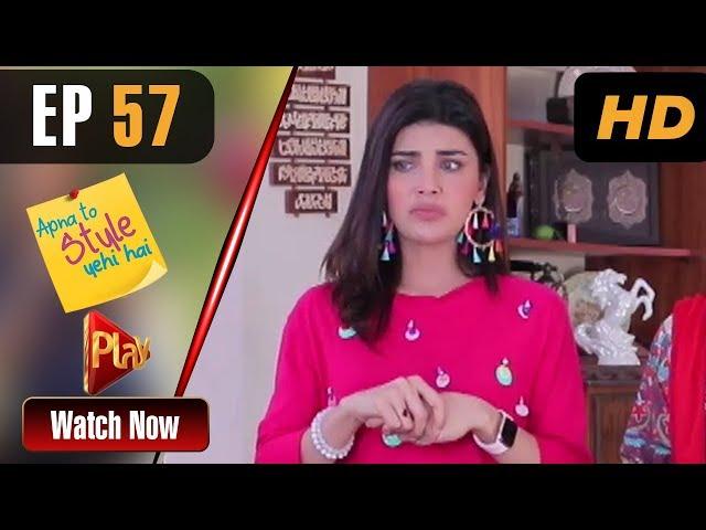 Apna To Style Yehi Hai - Episode 57 | Play Tv Dramas | Sonia Rao, Saba Zaman | Pakistani Drama