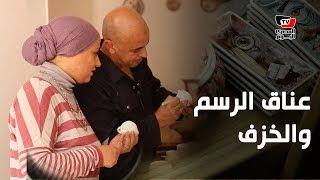 عبد الحميد يعشق الخزف ومي تحترف الرسم.. الحب يشكّل أجمل القطع الفنية